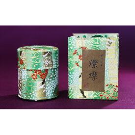 【ふるさと納税】希少な単一品種の手摘み宇治抹茶「燦燦(さみどり)」 【お茶・緑茶】