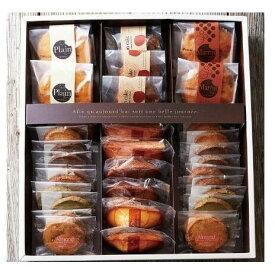 【ふるさと納税】ナチュールシロモト 焼菓子詰め合わせ 【お菓子・焼菓子・フィナンシェ・マドレーヌ・チョコレート】