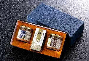 【ふるさと納税】カニとイカの珍味セット 北畿水産自家製