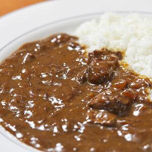 【ふるさと納税】日本牧場の黒にんにくと牛すじ肉の米粉カレー(3袋)