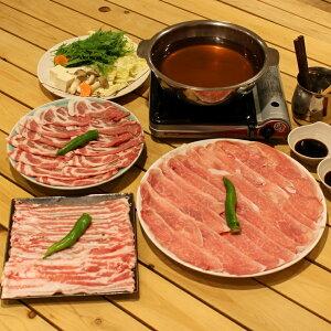 【ふるさと納税】トン'sキッチン 京丹後産野菜と京丹波高原豚しゃぶしゃぶセット