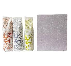 【ふるさと納税】小野甚むらさき基本の醤油3本セット