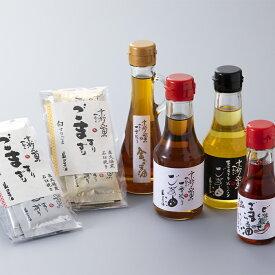 【ふるさと納税】012N371 山田製油 ごま5種セット[高島屋選定品]
