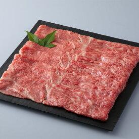 【ふるさと納税】020N327 京都平井牛 モモすき焼き用600g[高島屋選定品]