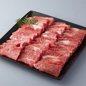 【ふるさと納税】030N322 京都平井牛 カルビ(バラ)焼肉用750g[高島屋選定品]