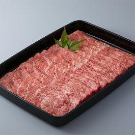 【ふるさと納税】030N326 京都平井牛 モモすき焼き用900g[高島屋選定品]