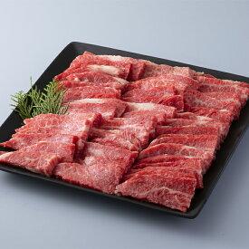 【ふるさと納税】040N321 京都平井牛 カルビ(バラ)焼肉用1kg[高島屋選定品]
