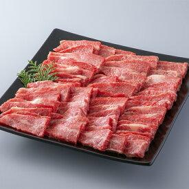 【ふるさと納税】050N320 京都平井牛 カルビ(バラ)焼肉用1.25kg[高島屋選定品]