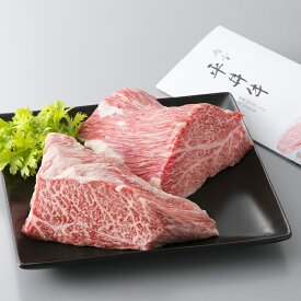 【ふるさと納税】070N283 平井牛 友三角(モモ)ブロック 1kg[高島屋選定品]