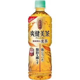 【ふるさと納税】爽健美茶 健康素材の麦茶 600mlPET ×24本【1052300】