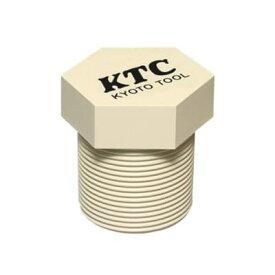 【ふるさと納税】KTCボルトマグ(ホワイト)【1122574】