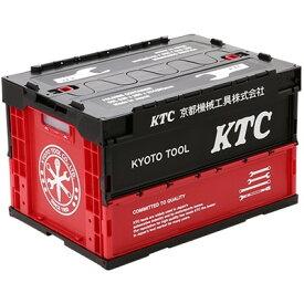 【ふるさと納税】KTC折りたたみコンテナ50L【1127540】