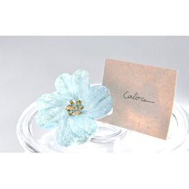 【ふるさと納税】Flower ガラスブローチ 水色 【工芸品・ファッション小物・ブローチ・アクセサリー】