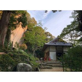 【ふるさと納税】笠置寺住職と体験。巨石を巡る「笠置山修行場巡り」【1200672】