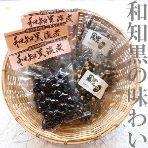 【ふるさと納税】京丹波町の黒豆・和知黒の特産品詰め合わせ