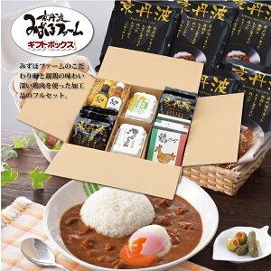 【ふるさと納税】京丹波みずほファームのギフトボックス(卵2種、カレー、鶏ツマセット)