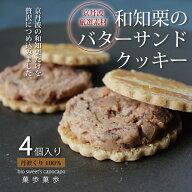 【ふるさと納税】京都・丹波地鶏丸ごと焼チキン(1羽)と京都・丹波やさいおいるペースト3種のセット
