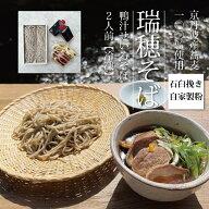 【ふるさと納税】丹波農場産『京鴨』ふるさと鍋セット(7〜8人前)