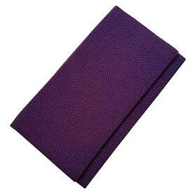 【ふるさと納税】正絹縮緬金封ふくさ (紫)1枚【1082253】