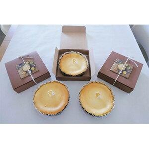 【ふるさと納税】チーズケーキ専門店の米粉チーズケーキ 3ホール【1092379】