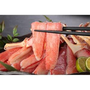 【ふるさと納税】大トロ蟹しゃぶしゃぶセット 1kg6L〜8L【1093694】