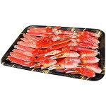 【ふるさと納税】ボイルズワイ蟹ハーフポーション1.2kg【1095660】