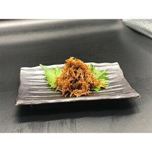 【ふるさと納税】しらすの生炊き(佃煮)200g【1107440】