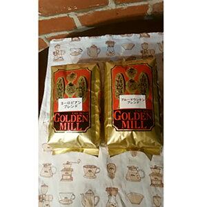【ふるさと納税】自家焙煎珈琲豆2種詰め合わせセット(合計1500g) 粉