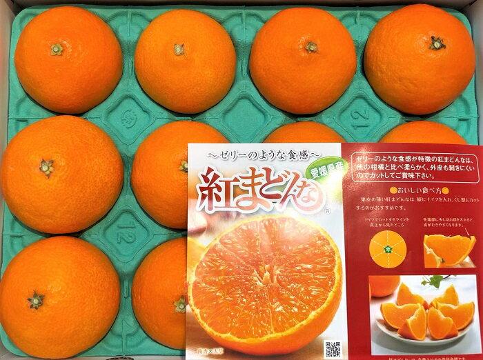 [ふるさと納税]R178C【高級柑橘】紅まどんな糖度11度化粧箱入り