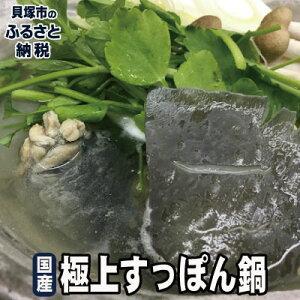【国産】極上すっぽん鍋サムネイル用