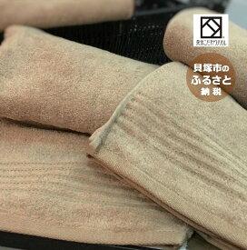 【ふるさと納税】B0061.【日本製】ito美人バスタオル2枚セット(ブラウン)