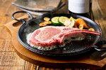 イベリコ豚骨付きロースステーキ
