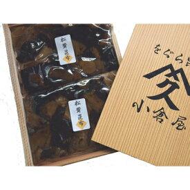 【ふるさと納税】松茸昆布詰め合わせ (110g×2袋)【1141452】