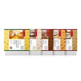 【ふるさと納税】【京都】こだわり素材の味噌ポタージュスープ200g×5個/常温&レンジ対応パウチ【1218715】