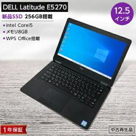 【ふるさと納税】高性能再生パソコン(DELL小型ノート)メモリ8GB/intel Corei5/新品SSD搭載【1231855】