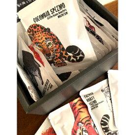 【ふるさと納税】珈琲豆焙煎所マウンテンのドリップパック20個セットーWild Cat Series GiftBoxー【1234546】