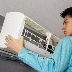【ふるさと納税】フィルター自動お掃除機能付き エアコンクリーニング〈壁掛けタイプ〉1台+エアコン抗菌コート1台/1回【1247424】