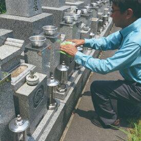 【ふるさと納税】お墓おそうじ代行サービス 1回【1247426】
