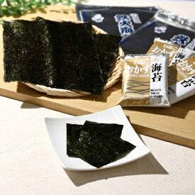 【ふるさと納税】味付け海苔ファミリー 2セット【1900723】