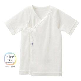 【ふるさと納税】A168 ミキハウス ベビー肌着セット(白)