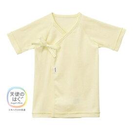 【ふるさと納税】A169 ミキハウス ベビー肌着セット(黄)