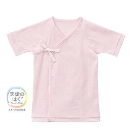 【ふるさと納税】A170 ミキハウス ベビー肌着セット(ピンク)