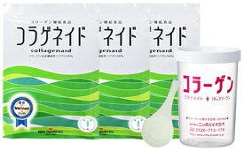 【ふるさと納税】B105 純粋コラーゲンで美容と健康セット