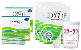 【ふるさと納税】C107 純粋コラーゲンで美容と健康セット