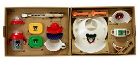 【ふるさと納税】D134 ミキハウス ダブルBテーブルウェアセット(ベビー食器セット)