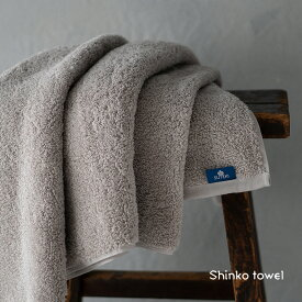 【ふるさと納税】SUTEKI バスタオル グレー 泉州タオル 日本製 綿 100% 無地 吸水性 上品 柔らか