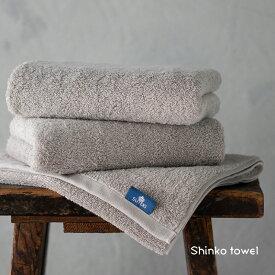 【ふるさと納税】SUTEKI フェイスタオル グレー 3枚 泉州タオル 日本製 綿 100% 無地 吸水性 上品 柔らか