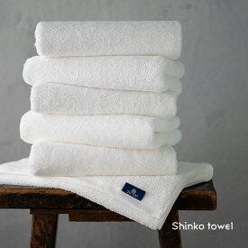 【ふるさと納税】SUTEKIフェイスタオルホワイト6枚組