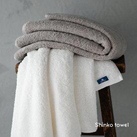 【ふるさと納税】SUTEKI バスタオル グレー & ホワイト 2枚 セット 泉州タオル 日本製 綿 100% 無地 吸水性 上品 柔らか