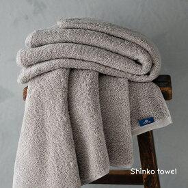 【ふるさと納税】SUTEKI バスタオル グレー 2枚 泉州タオル 日本製 綿 100% 無地 吸水性 上品 柔らか